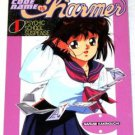 My Codename is Charmer #1 (Paperback) - NEW