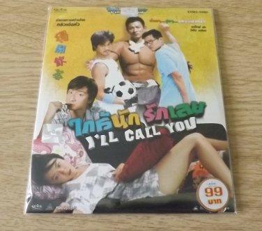 I'LL CALL YOU  LIK-SUN FONG and VIANN LEUNG MOVIE DVD 2006 THAI LANGUAGE
