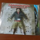 JACK BLACK BILLY CONNOLLY EMILY BLUNT GULLIVER'S TRAVELS MOVIE DVD 2010 THAI LANGUAGE