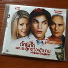 ASHTON KUTCHER TERENCE STAMP TARA REID MY BOSS'S DAUGHTER MOVIE DVD 2003 THAI LANGUAGE