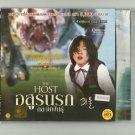 THE HOST  AH-SUNG KO  SONG KANG-HO MOVIE DVD 2006 THAI LANGUAGE