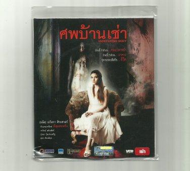 UNDEPARTED BODY  DUJDAO DUANGPRADAB AMY SIRIYA MOVIE DVD 2012 THAI LANGUAGE