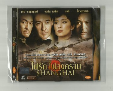 SHANGHAI  JOHN CUSACK GONG LI CHOW YUN-FAT KEN WATANABE  MOVIE DVD 2010 THAI LANGUAGE
