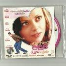 ANYTHING ELSE  JASON BIGGS STOCKARD CHANNING WOODY ALLEN DANNY DEVITO  MOVIE DVD 2003 THAI LANGUAGE