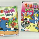 TOM AND JERRY KIDS HANNA BARBERA TWO CARTOON DVDs IN THAI LANGUAGE