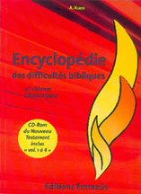 Encyclopedia Apocalypse