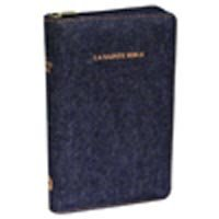 Bible version Louis Segond 1910 / Format standard