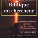 Biblical commentary of the researcher new testament