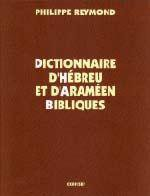 Hebrew Dictionary-Aramaic