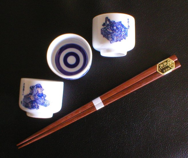 Sake Cup Set With Chopsticks