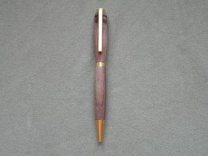 Handmade Walnut Pen