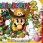 Mario Party 2(N64)
