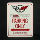 C5 Z06 1997-2004 Corvette Parking Only Sign