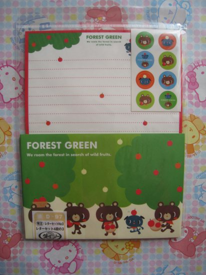 Forest Green Bears Letter Set With Stickers