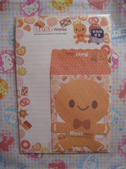 Gingerbread Man Letter Set