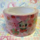 Cram Cream Deco Tape - Strawberry Bunny