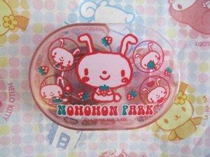 Nohohon Park Mini Deco Tape Dispenser