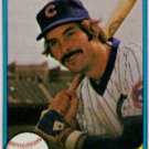 DAVE KINGMAN 1981 FLEER #291 Chicago Cubs MLB