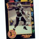 1991 Wildcard Eric Bieniemy Colorado Buffaloes sports cards football pac 12