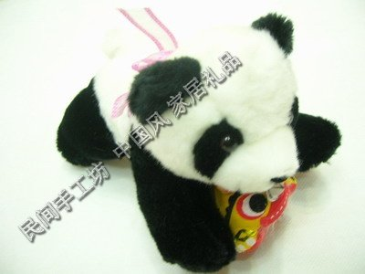 Lovely Panda Doll [Free Shipping] soft toy