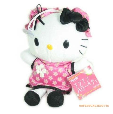 cute pink Hello Kitty Chinese style cheongsam Princess