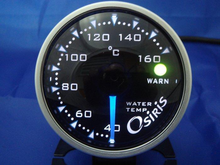 Osiris Professional 60mm Stepper Motor Water Temperature Gauge