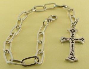Christian Cross Rhodium Anklet / Bracelet