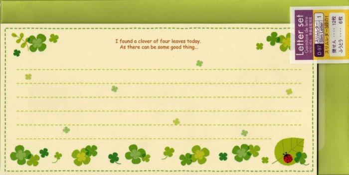 Green Clovers and Ladybug Letter Set