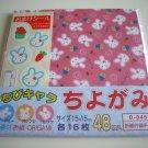 cute Rabbits origami set