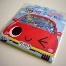 kawaii Q-lia BooBooTown sticker sack