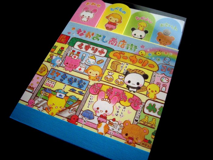 kawaii Kamio animal market mini memo pad