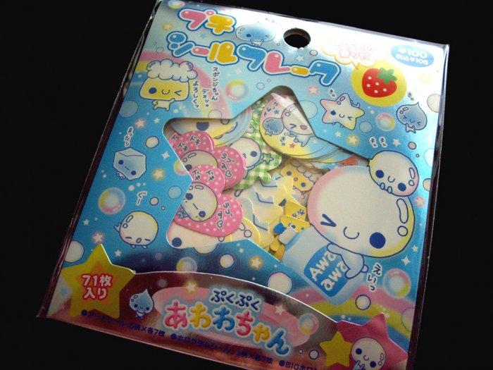 kawaii Kamio awawa chan sticker sack C