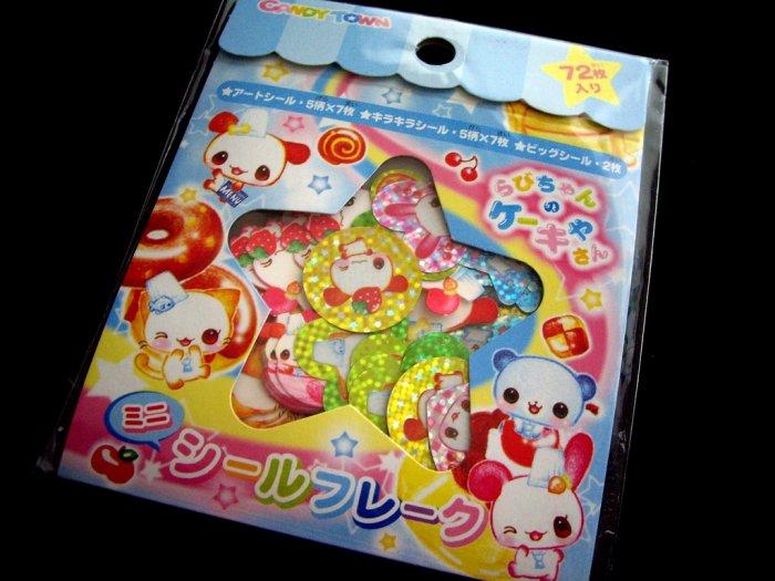 kawaii Affect candy town sticker sack