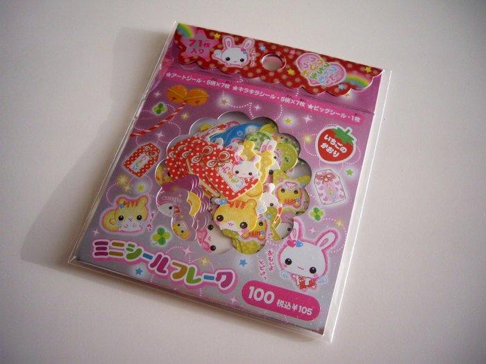 kawaii Crux angel usagi sticker sack