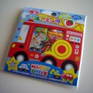 Kamio happy drive sticker sack