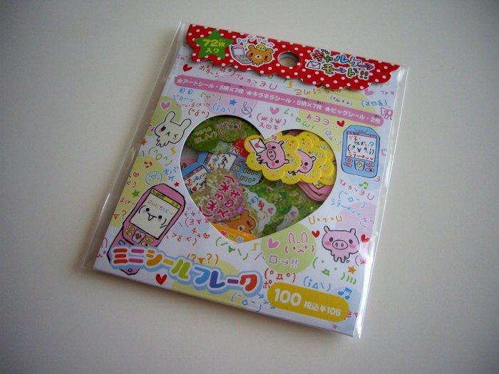 kawaii Crux cell phone emoticons sticker sack