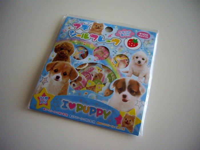 kawaii Kamio i heart puppy sticker sack