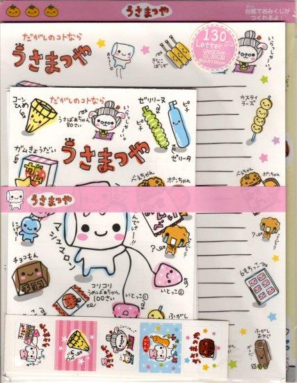 kawaii Pool Cool mashumaro kun letter set