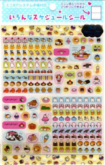 kawaii San-x nyanko cafe schedule sticker sheet