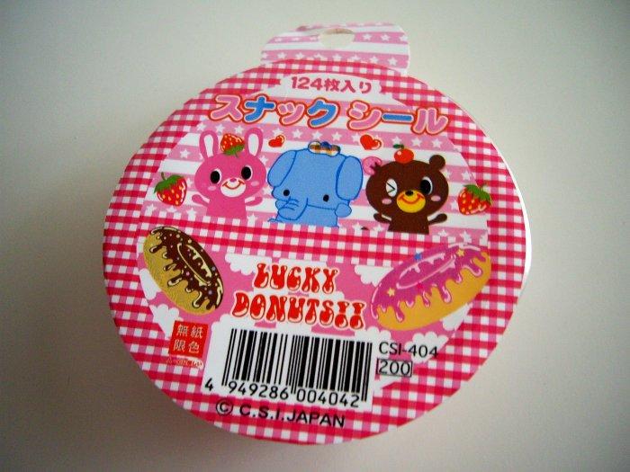 kawaii C.S.I. happy donuts sticker flakes