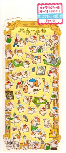 kawaii San-x seal market hamster painters sticker sheet 2000