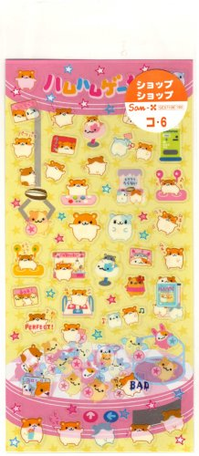 kawaii San-x hamsters arcade sticker sheet 2000
