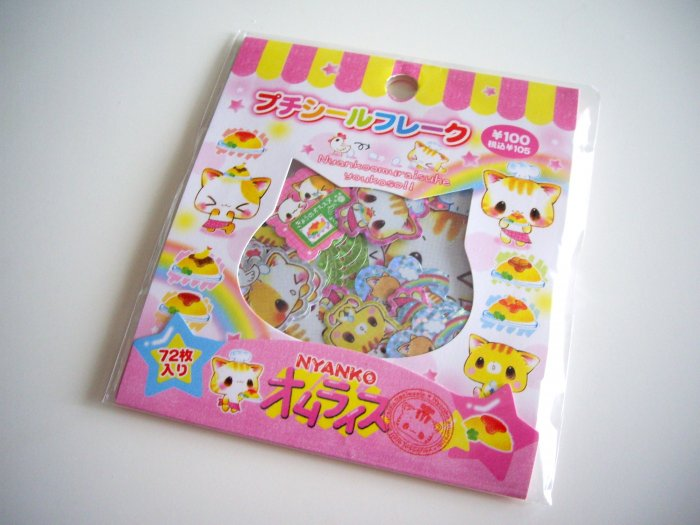 kawaii Kamio Japan nyanko omurice sticker sack