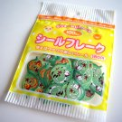 Kamio Japan leaf animals sticker sack