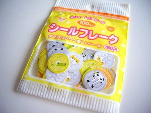 kawaii Kamio Japan animal coins sticker sack