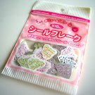 kawaii Kamio Japan tiny animals sticker sack