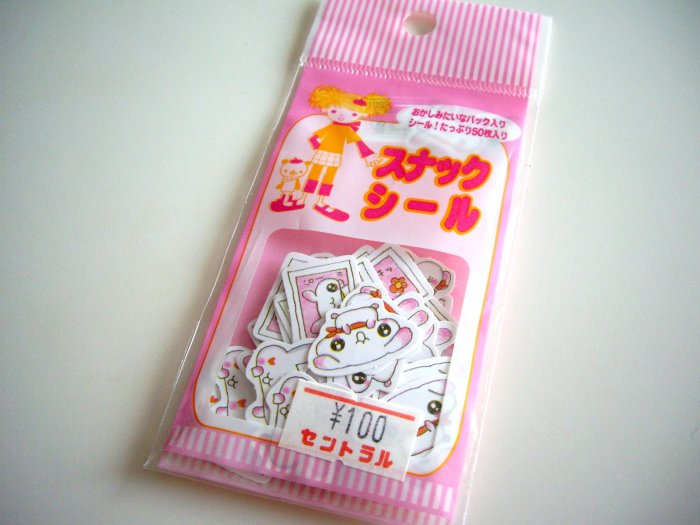 kawaii P Funny lovely animals sticker sack SOLD OUT