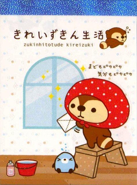 kawaii San-x Kireizukin Seikatsu mini memo pad D 2009