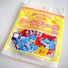 kawaii Kamio panda arrow sticker sack USED