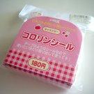 kawaii Crux panda hamsters sticker tape roll USED